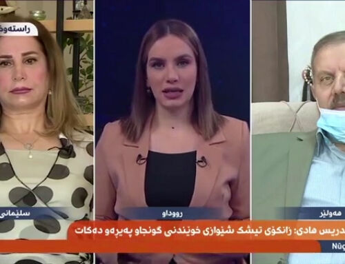 President of TIU was a guest At Rudaw TV